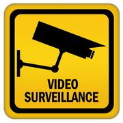 Товары для организации видеонаблюдения